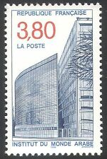 France 1990 Arab World Institute/Buildings/Architecture/Animation 1v (n40759)
