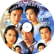 Thiên Địa Hào Tình (Part I & II)  - Phim Bo Hong Kong TVB Blu-Ray - USLT