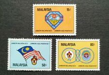 1982 Malaysia Asia Scout Jamboree 3v Stamps Fresh Mint NH Original Gum (Lot B)