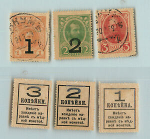 Russia 1917 SC 139-141 used or mint cardboard, money. g157