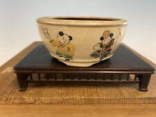 Post War Rare Painted Shohin Size Bonsai Tree Pot By Heian Kouzan 4 1/8�