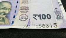 India - Error in New 100 Rupees - Only lower serial number shifted downwards