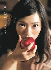 Rie Kitahara Japanese 1st photo book そして NGT48 sexy kawaii