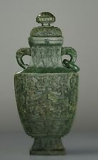 Chinese nephrite jade vase with lid dragon carving dragon handle 19th century