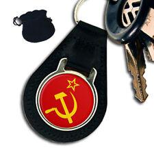 SOVIET UNION FLAG HAMMER & SICKLE   LEATHER KEYRING / KEYFOB