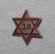 Abzeichen Rotes Kreuz Roter Davidstern Israel / judaica