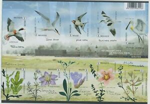 [PG13] Belgium 2016 birds-flora sheet very fine imperforate. No gum as issued