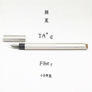 Taiwan TA+d Fiber Metal Bamboo Special Design Fountain Pen