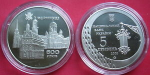 UKRAINE NICKEL COIN 600 YEARS OF CHERNIVTSI ANCIENT CITY  Carpathians 2008 5 UAH