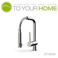 Dihl K024 Modern Monobloc Kitchen Sink Mixer Tap Chrome Swivel Pull Out Spray