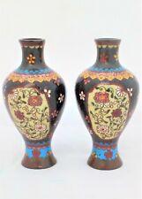 Antique Pair Japanese Cloisonne Vases High Quality Meiji Goldstone Butterflies