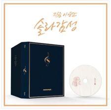 K-POP MAMAMOO SOLAR Gamsung Photobook + CD + 3 PHOTO CARD SEALED