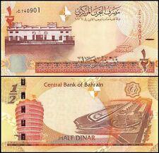 Bahrain 1/2 Dinar, 2016-2017, P-NEW, UNC, w/ Tactile Lines (Blind)