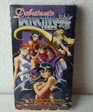 Debutante Detective Corps Anime English Subtitled Japanese Dubbed VHS Tape