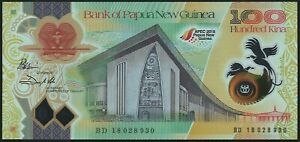 "Papua New Guinea 100 Kina P53 2018 Apec logo s/n BD18028930 ""UNC"" Polymer"