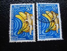 cameroon - stamp yvert and tellier n° 449 x2 obl (A01) stamp cameroon (V)