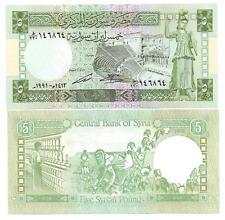 Siria Syria 5 pounds 1991 UNC p 100