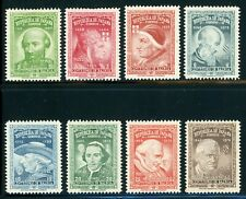 PANAMA MH Selections: Small POPE PIUS Assortment $$