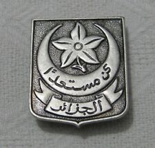 ALGERIA NATIONAL SCOUTING ASSOCIATION BOY SCOUT BOMISA MILANO BADGE PIN BROOCH