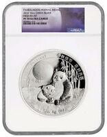 2016 China 10 oz. HR Silver Panda Moon Festival Medal NGC PF70 UC SKU42905
