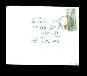 Israel 1948 Interim Period Bale #85 Cancelled Jerusalem on Cover