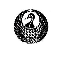 CRANE Motif Japanese mon Unmounted rubber stamp, asian bird #12