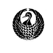 CRANE Motif Japanese mon Unmounted rubber stamp #12