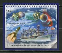 NIGER 2018 55th ANNIVERSARY  OF THE LAUNCH OF VOSTOK 6  SOUVENIR SHEET MINT NH
