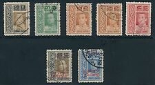 "Thailand (1912-17) ""KING VAJIRAVUDH"" ISSUES & OVERPRINTS (7); USED"