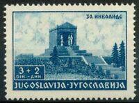 Yougoslavie 1939 SG 413 Neuf ** 40% Anniversaire de la mort du roi Alexandre