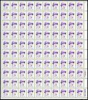 2181, Mary Cassatt Complete Sheet of 100 23 Cent Stamps CV $145. - Stuart Katz