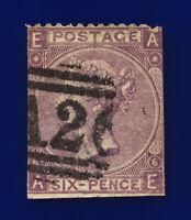 1867 SG105 6d Deep Lilac (Hyphen) Plate 6 J75(2) AE Gibraltar Used Cat £175 ckbk