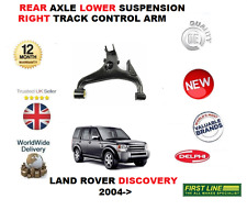 FOR LAND ROVER DISCOVERY 2004> REAR RIGHT LOWER SUSPENSION TRACK CONTROL ARM
