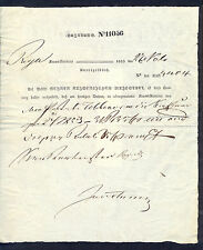Russia(Livland), 1853, States big order with big watermark in Riga about state..