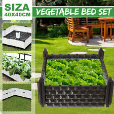 Garden Plant Bed Raised Vegetable Flower Grow Plastic Pot Planter Kit 40x40CM