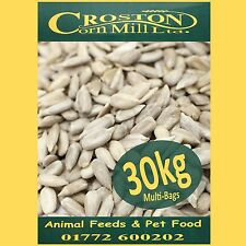 30kg Sunflower Hearts PREMIUM BAKERY GRADE Wild Bird Food Dehulled Seeds Kernels