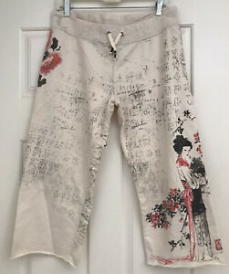 Lucky Brand Embroidered Asian Floral Sweatpants Lounge Crop
