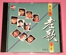 畅销榜老歌金曲vol.2 (1992/新马版 SM-S1)   CD