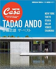 Casa BRUTUS 2014 Special Life Design Magazine TADAO ANDO THE BEST Japan Book