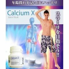 New!! Calcium X Height up Support Supplement 180 Tablets from Japan Import