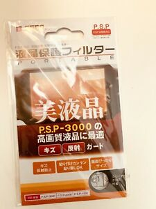 Sony PSP Screen Protector Anti-Reflection