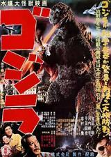Godzilla - Gojira Poster 24x36 - Movie 53161
