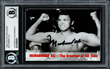 Muhammad Ali Autographed Signed Auto 1994 Collectors Edge Card Beckett 12058830