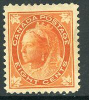 Canada 1897 Queen Victoria 8¢ Orange Maple Leaf  Scott 72 Mint H249 ⭐☀⭐☀⭐
