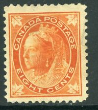 Canada 1897 Queen Victoria 8¢ Orange Maple Leaf  Scott 72 Mint H249 ⭐☀⭐☀⭐