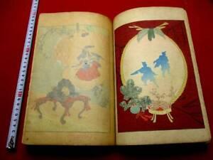 1-15 Japanese YACHIGUSA craft design Woodblock print BOOK