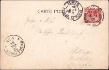 TUNISIA, 1906. Picture Post Card 34, Tunis - Pfullingen