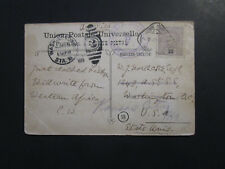 Portugal 1909 Re-Directed Postcard to USA / Light Corner Creases - Z3921