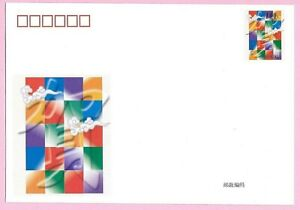 CHINA 1999 PSE (Pre Stamped Envelope 100f. Large Letter) - LF 1  - Unused