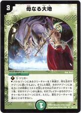 Duel Masters TCG Soulswap Japanese Black Border Original DM-10 Played Cond